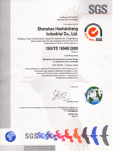 HHC TS 16949 Certificate